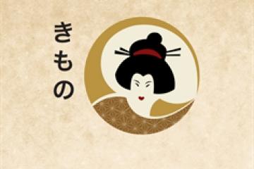Kimono Elegance Almaz Vinhomes Riverside